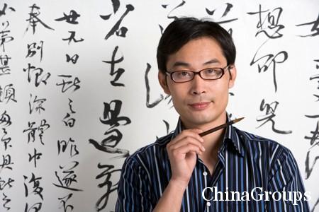 Дополнительные курсы китайского