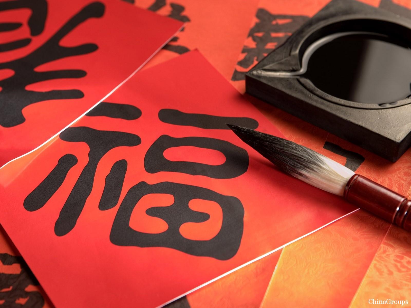 написание китайских иероглифов