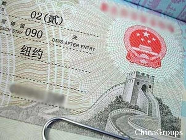 учебная виза в Китай Х1 Х2
