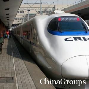 Железные дороги Китая