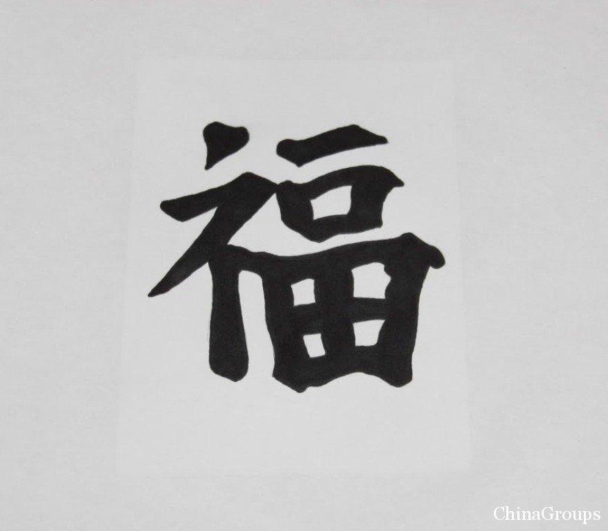 Знак — бинарная удача