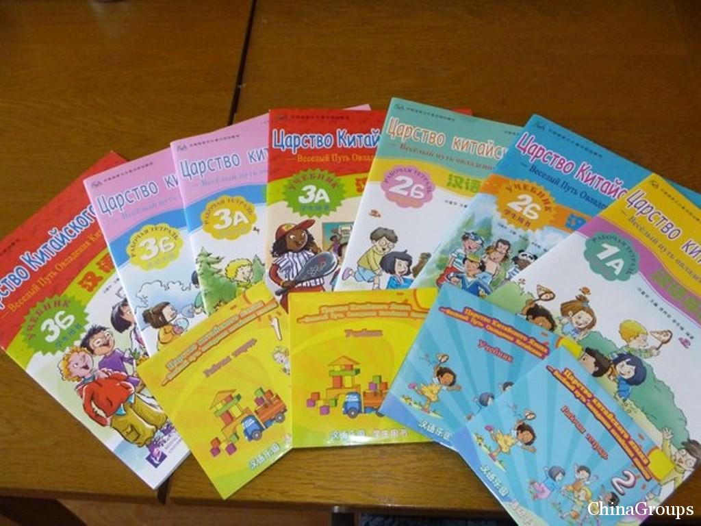 обучение детей китайскому языку