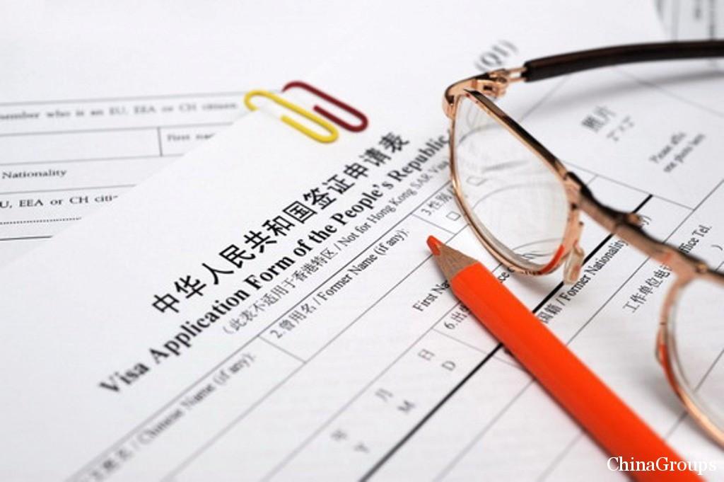 срок оформления визы в Китай
