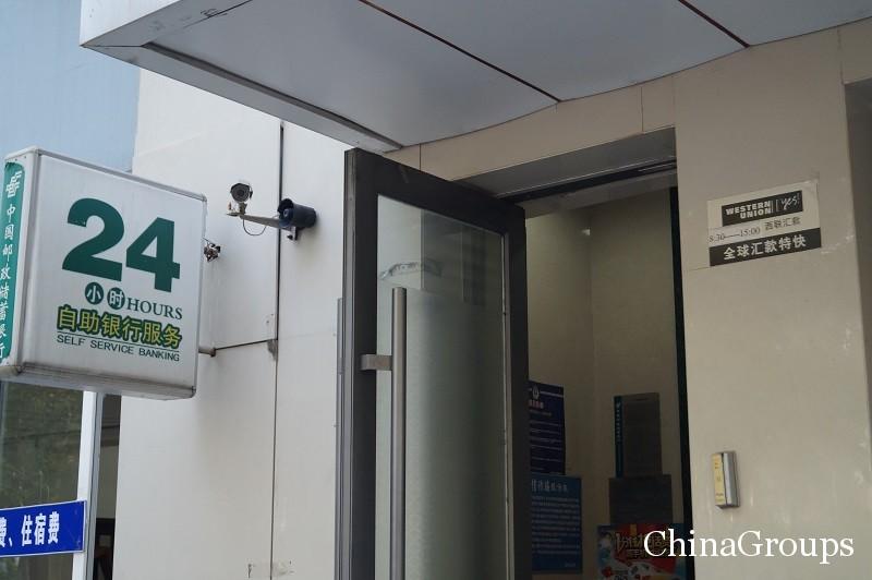 банкоматы 24 часа в ХИУ