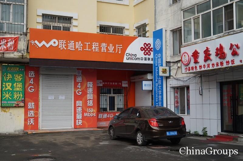 подключение сим-карт от ChinaUnicom