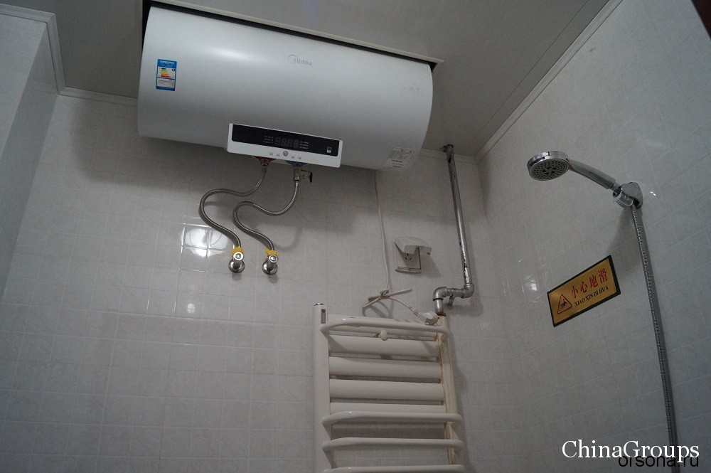 сантехническое и водоснабжающее оборудование в комнатах общежития ХИУ