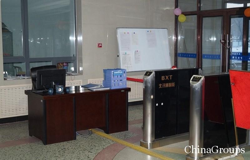 Охрана в общежитии Харбинского инженерного университета