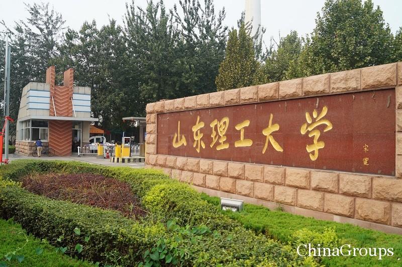 восточные ворота Шаньдунского политехнического университета