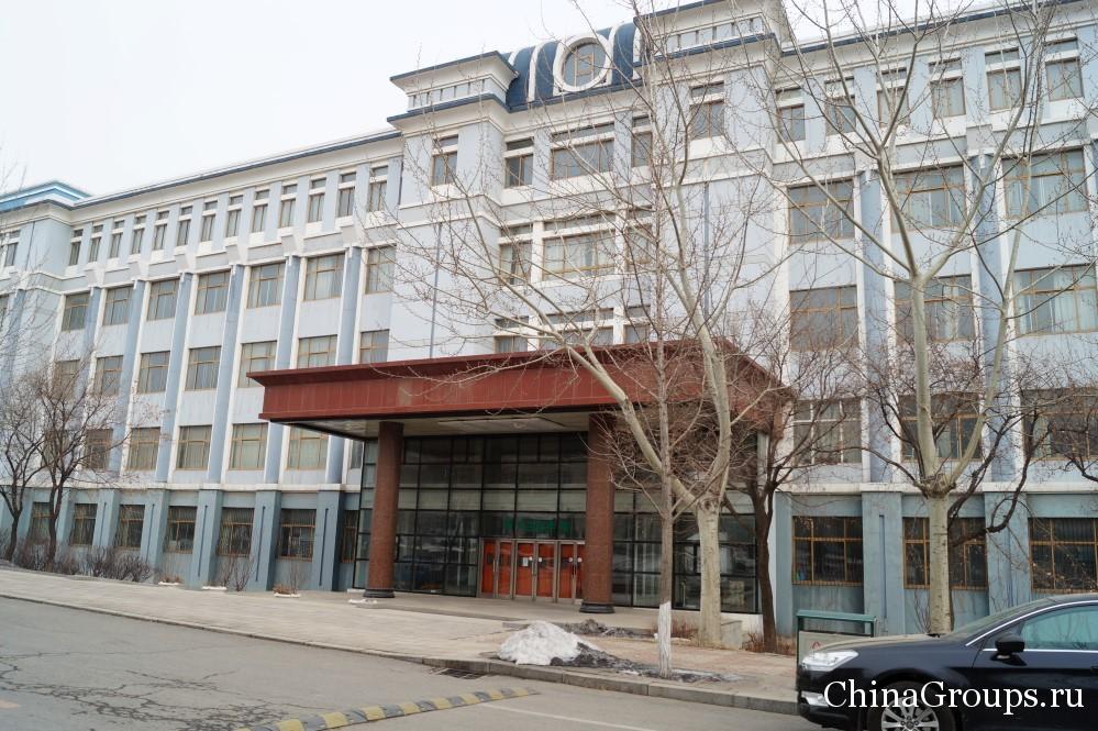 Инфраструктура Ляонинского университета науки и технологий