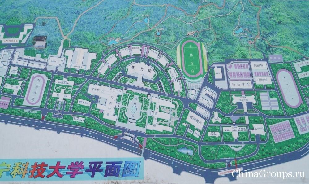 схема ляонинского университета науки и технологий