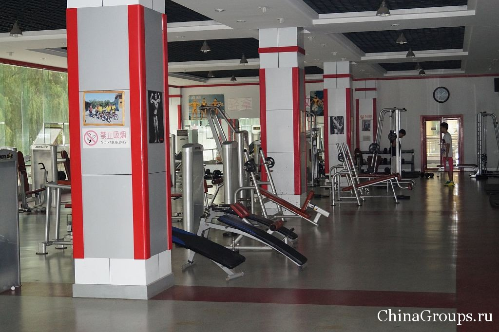 спортзал института Циньдао