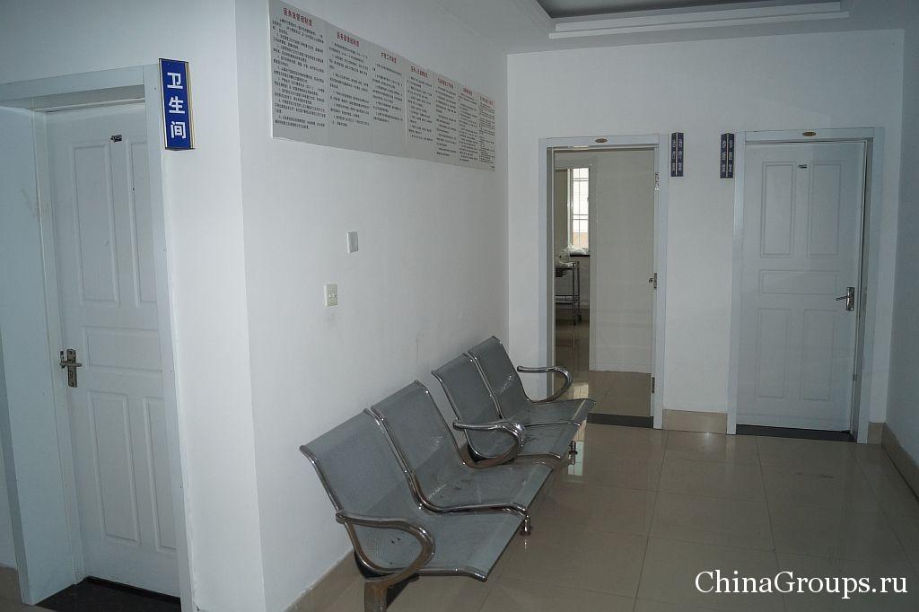 медчасть института Циньдао
