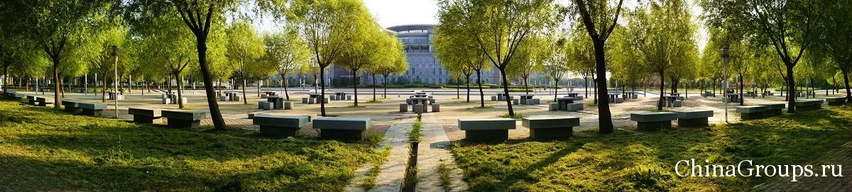 шеньянский политехнический университет