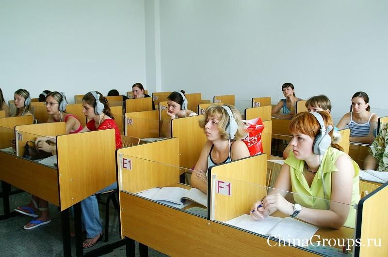 изучение китайского языка в Шеньяне