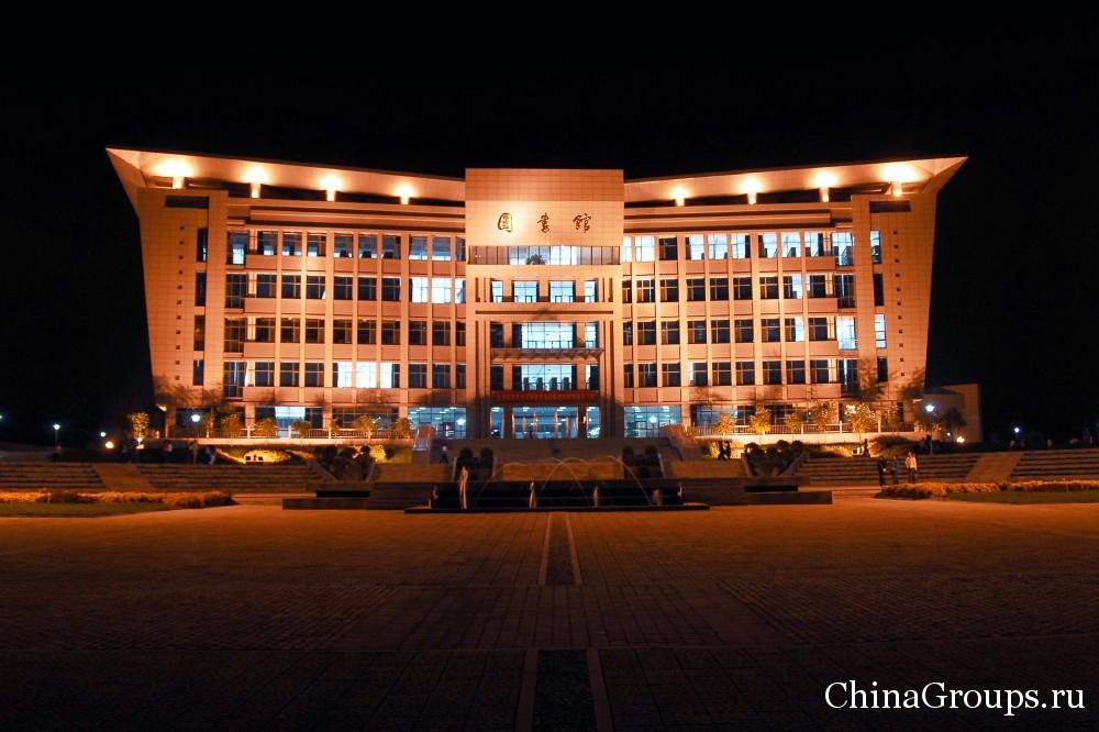 ночной университет