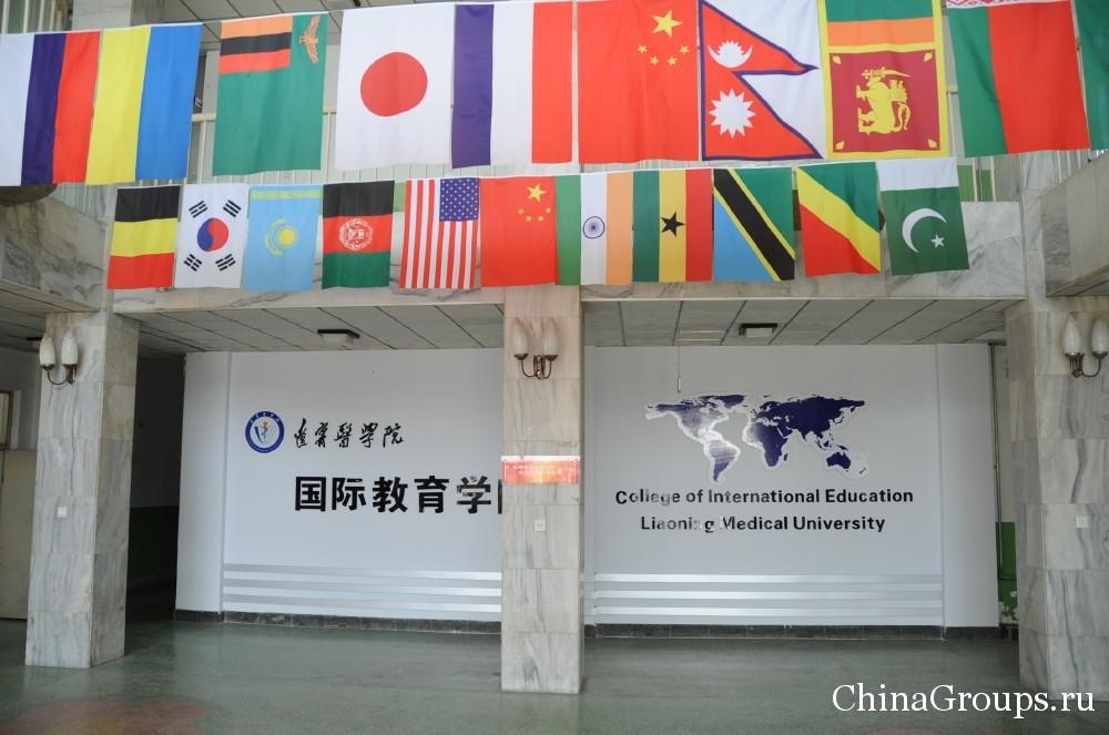 отдел по работе с иностранцами