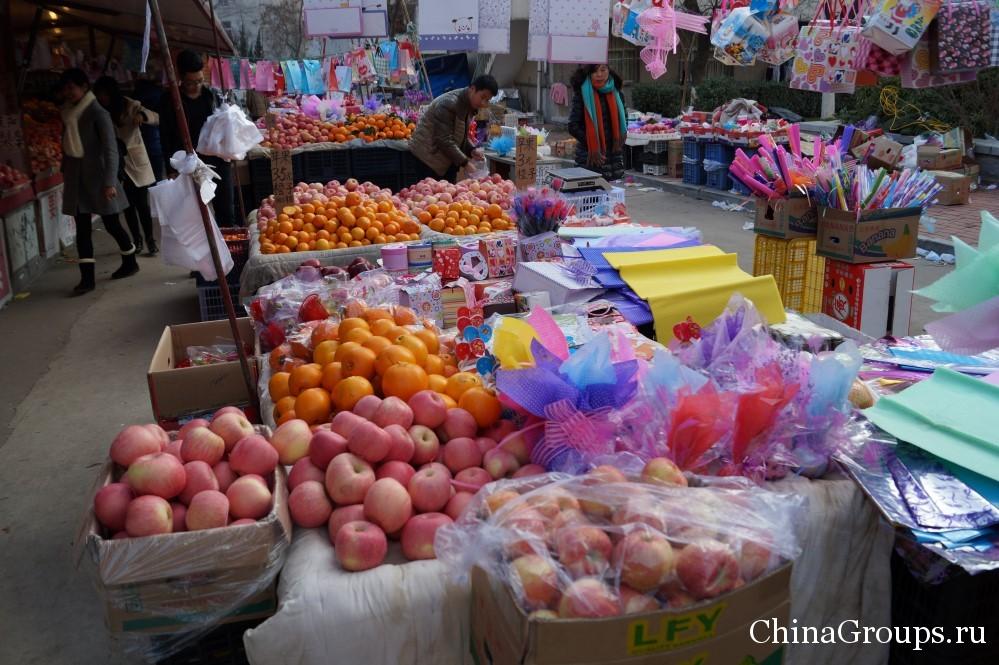 Fruktoviy rinok