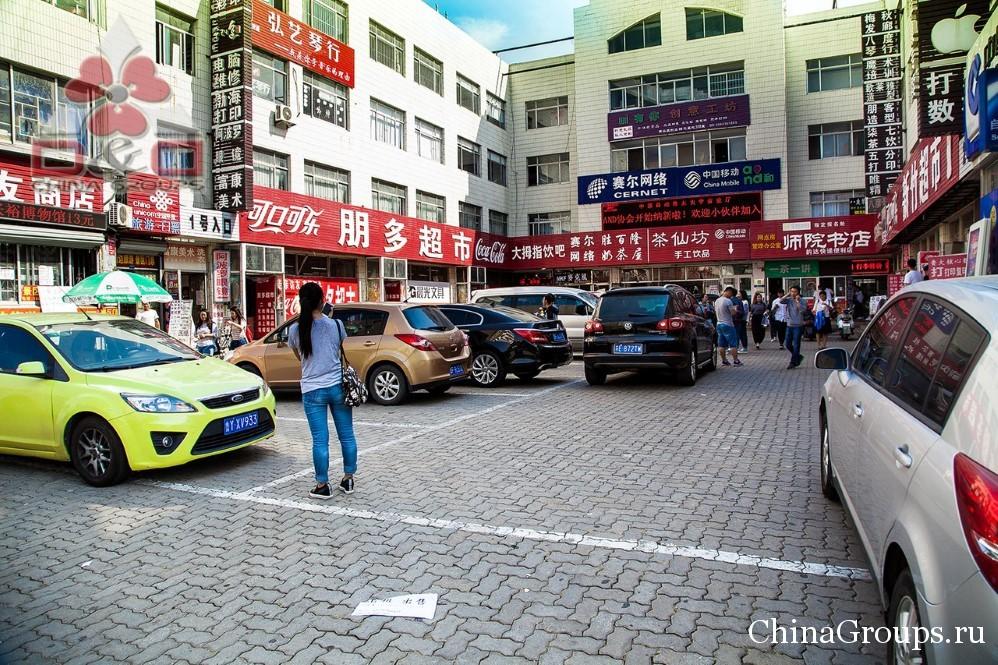Магазины, банки на территории университета Лудонг