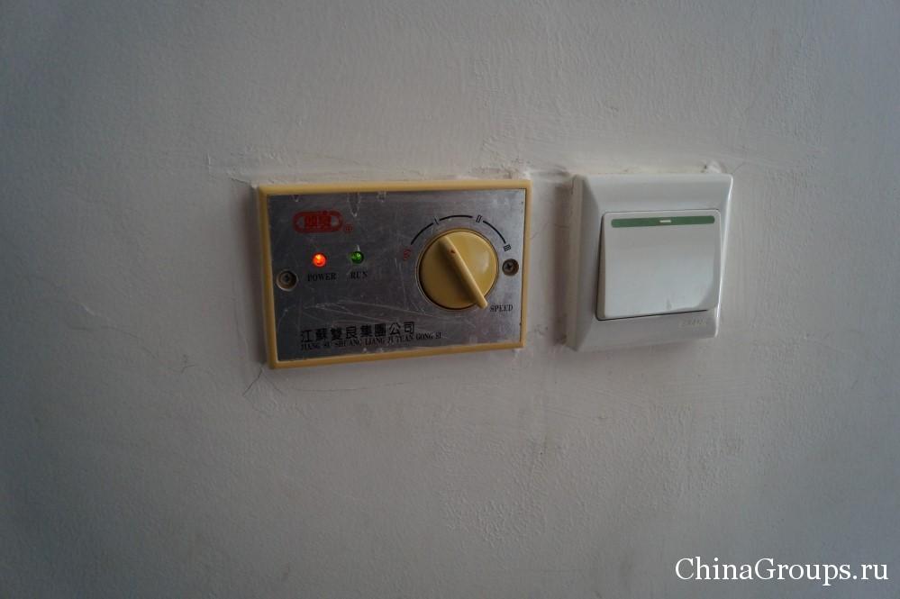 Пульт управления обогревом комнаты