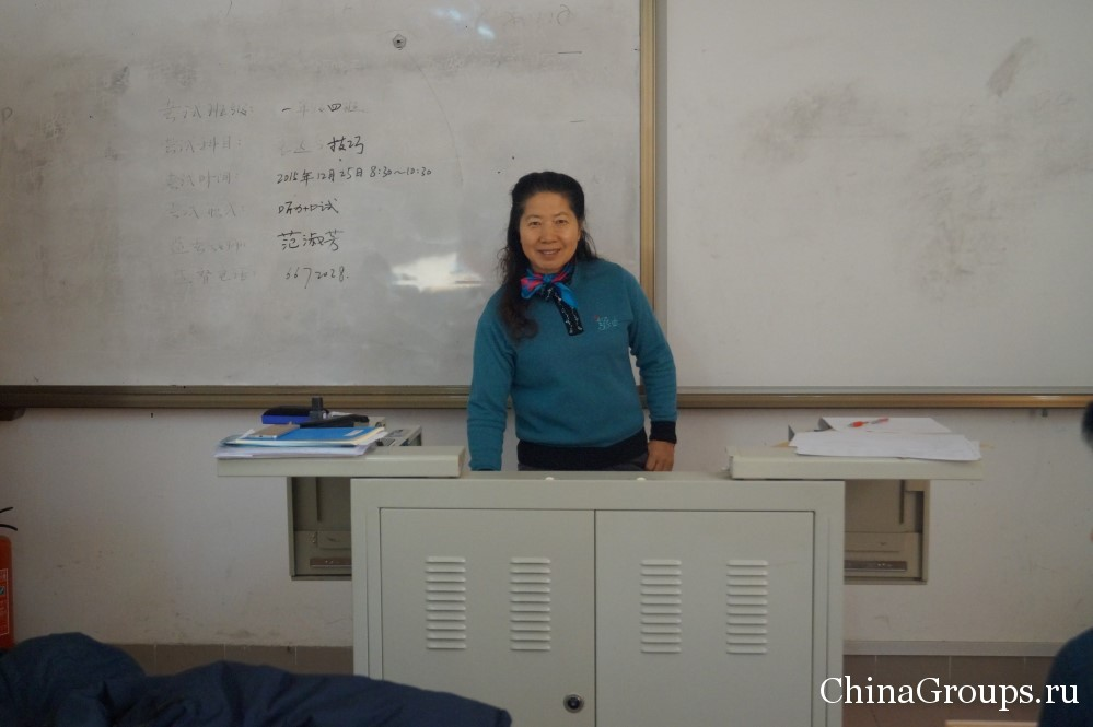 Преподаватель университета