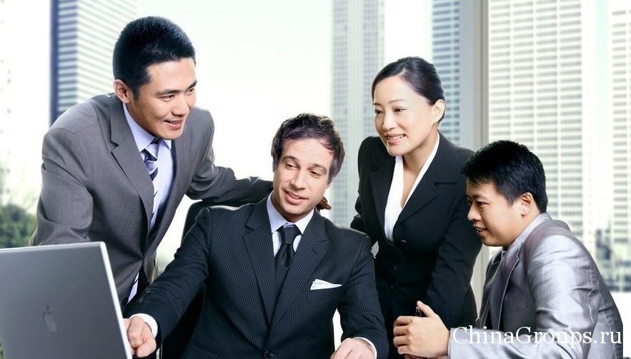 Грант на бакалавриат Бизнес-китайский