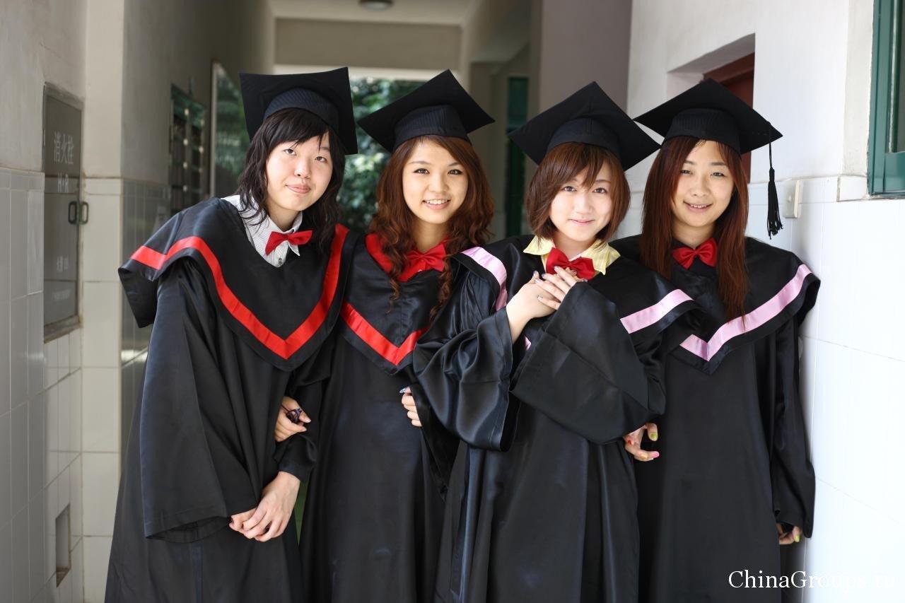 Обучение в университетах Китая
