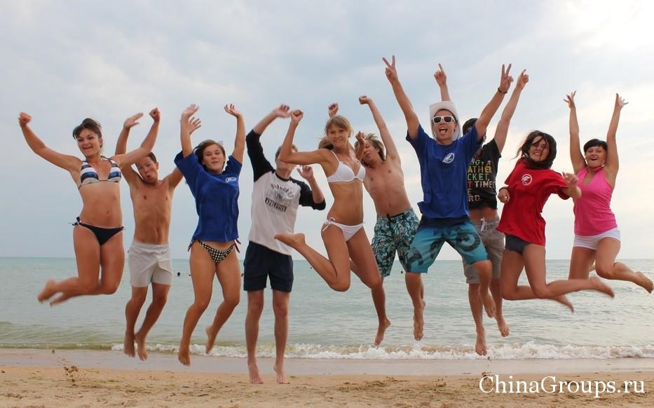 Летние языковые курсы в Яньтае