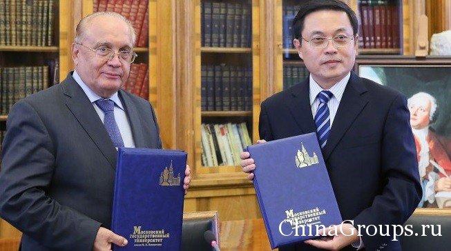 двойной диплом России и Китая