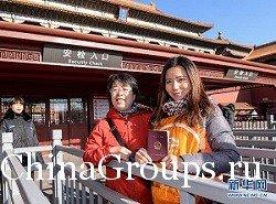 Как провести досуг студенту в Китае
