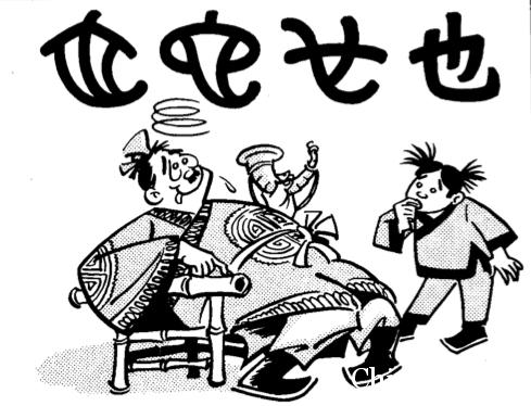 надо ли учить китайский язык