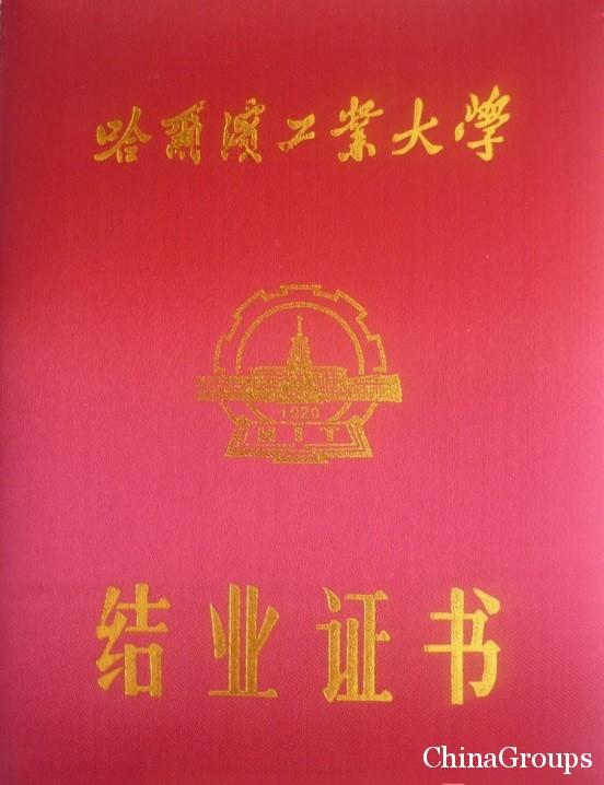 Как происходит процесс изучения китайского языка в Китае диплом китайского университета