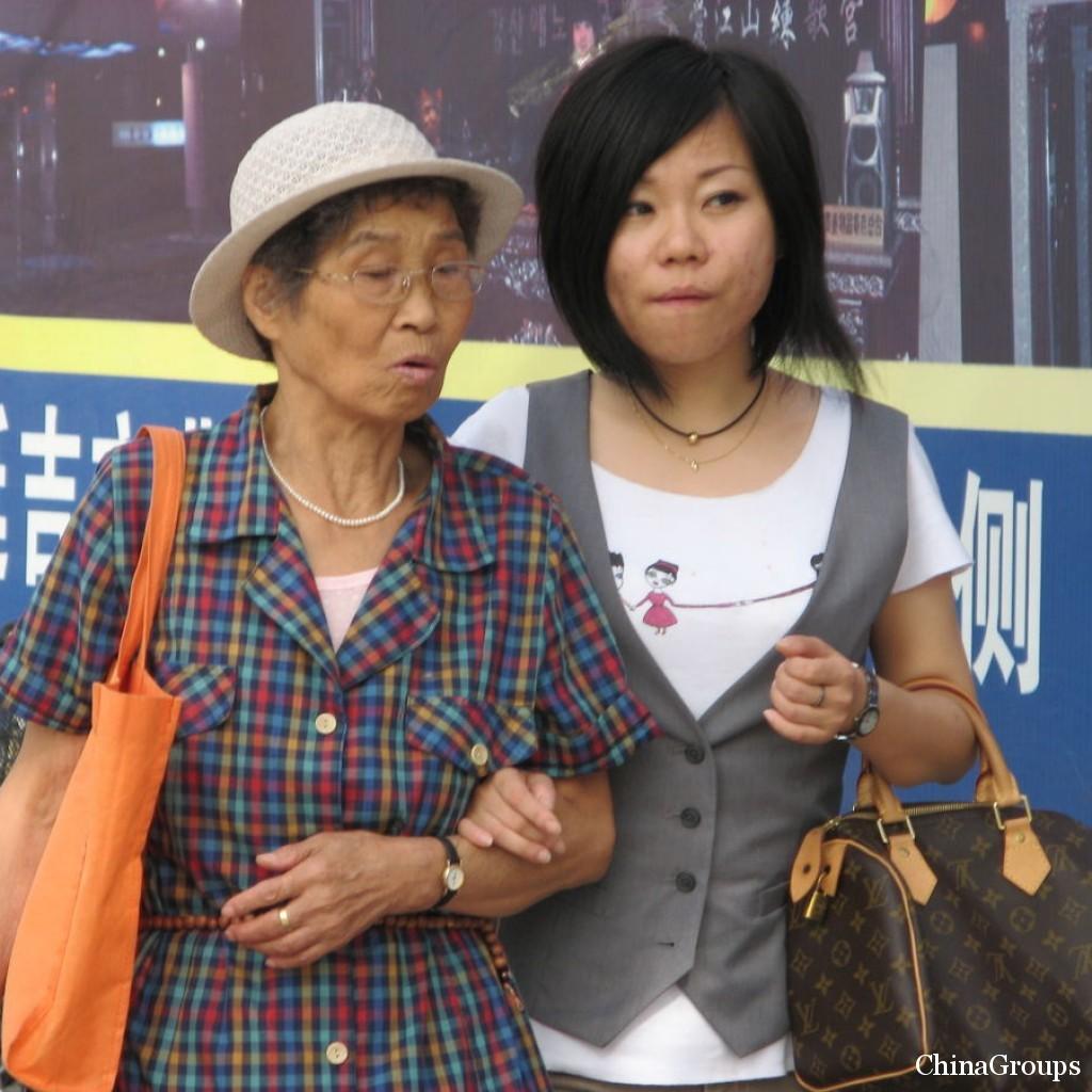 обращение к старшим в Китае