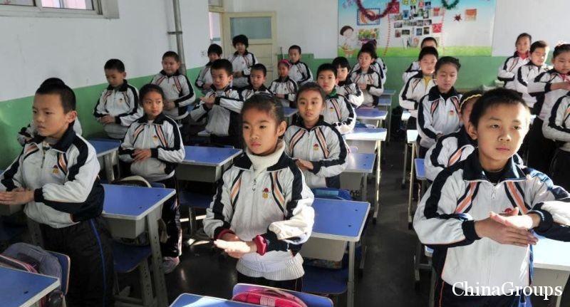 Китайская средняя школа