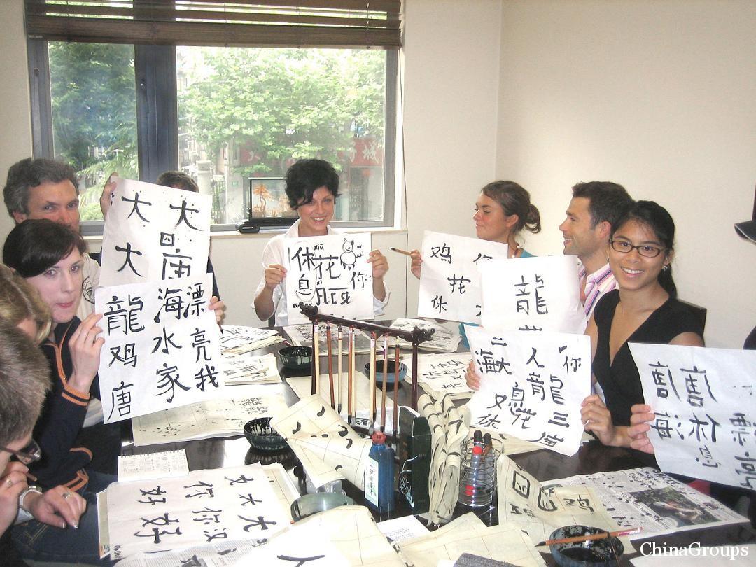 изучение китайского языка в Китае