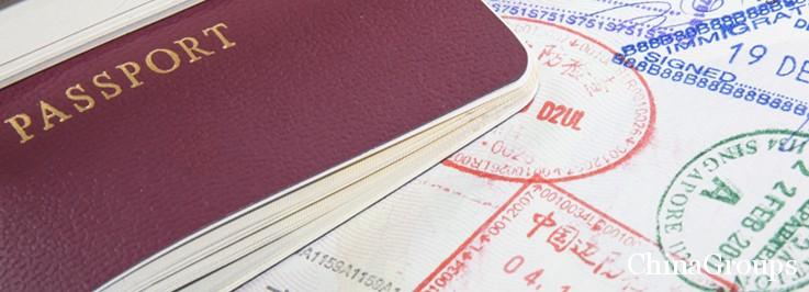 нужна ли виза в китай