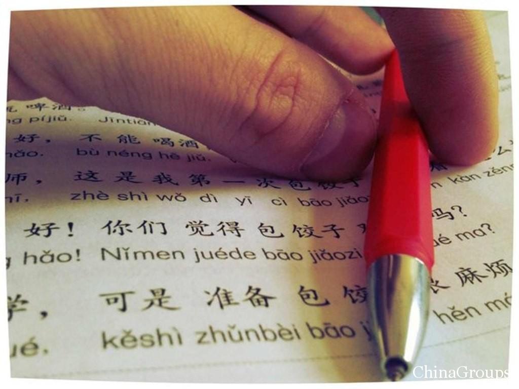 Курсы китайского языка в спб