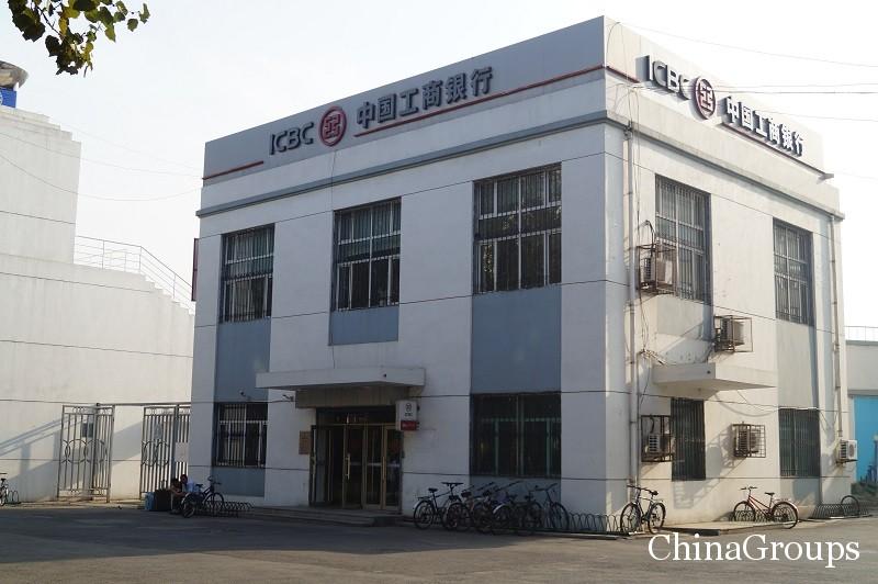 Офис и банкоматы банка ICBC