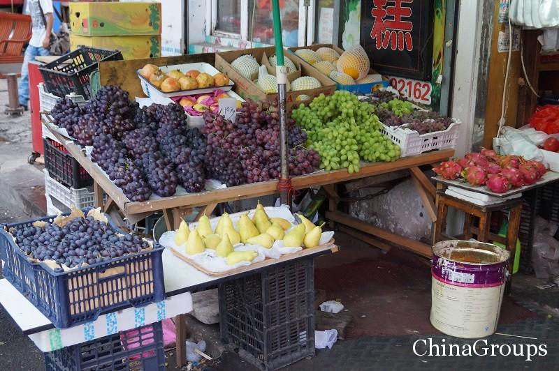 Купить фрукты в ХИУ