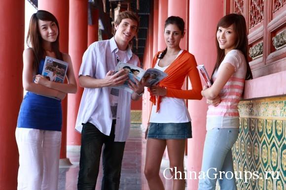 языковые курсы в Китае