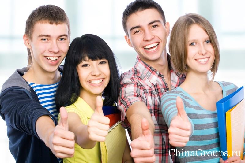 гранты в китай