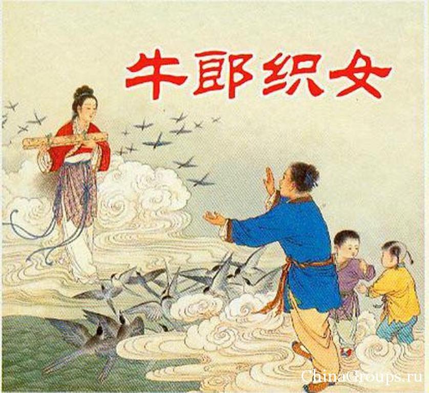 праздник дня влюбленных в Китае