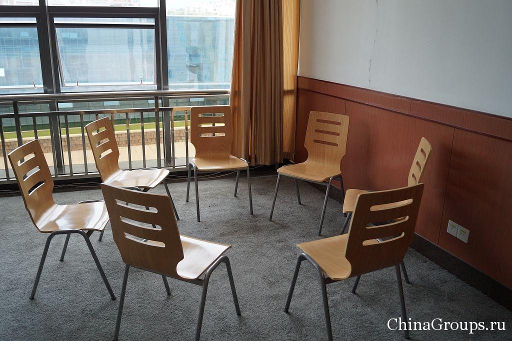учебные аудитории института Циньдао