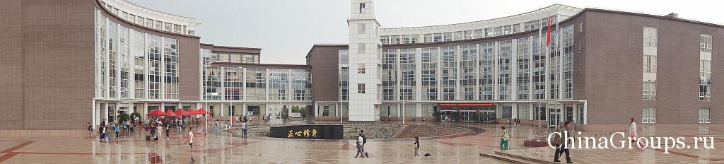 Циндаосский технологический университет