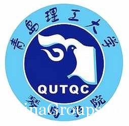 логотип института Циндао