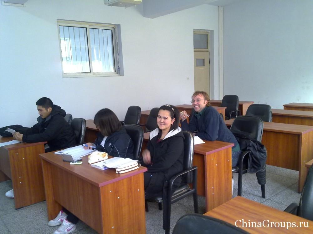 учебные аудитории