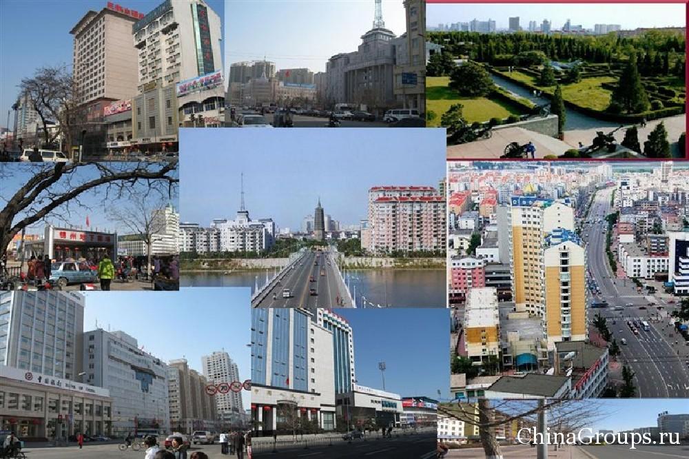 город Цзиньчжоу