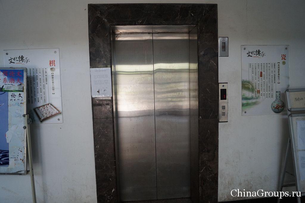 Лифт в общежитиях университета Бохай