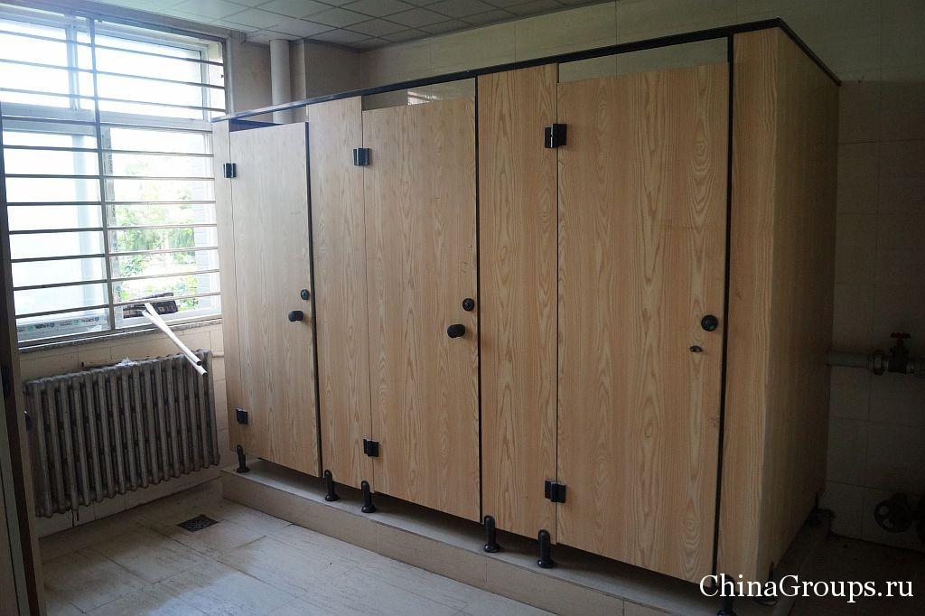 Общественный туалет в общежитии