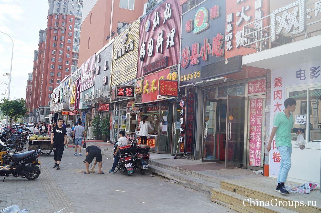 Магазины и кафе около западных ворот