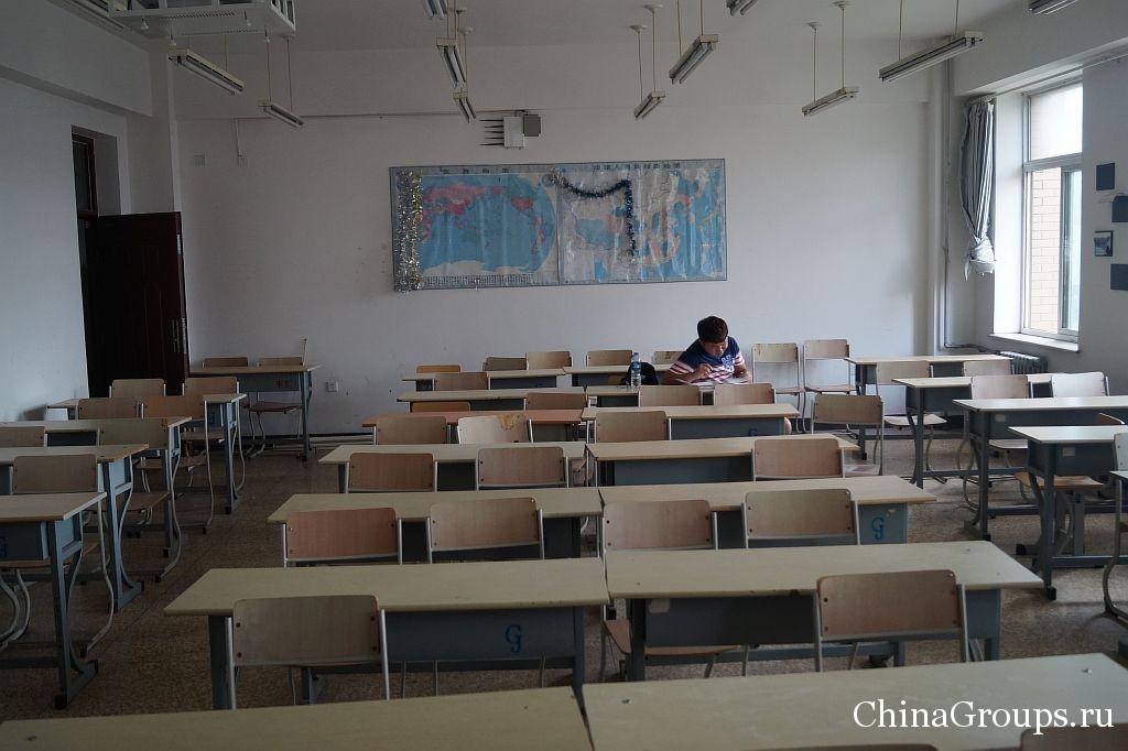 Учебный класс университета Бохай